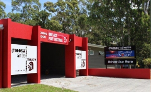 Noosa Arts Theatr Front Entry